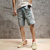 一件免運-牛仔短褲破洞牛仔短褲男潮夏季薄款中褲子夏天寬鬆休閒馬褲男士5分五分褲M-5XL