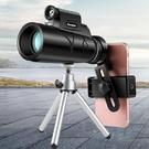 單筒望遠鏡 高倍高清夜視戶外人體一萬米單...