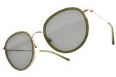CARIN 太陽眼鏡 ERIN C2 (金-透綠-藍鏡片) 韓星秀智代言 經典潮流圓框款 # 金橘眼鏡
