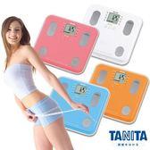 BC565+TANITA計步器PD641乙只 BC565塔尼達體脂肪計體脂計◆醫妝世家◆