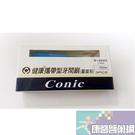 【2002640】雷峰牙刷 D31健康攜帶型牙間刷L號-1.2mm