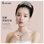 韓式新款頭飾新娘皇冠三件套簡約大氣項鏈耳環套裝結婚紗禮服配飾