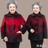 媽媽外套 中老年女裝加絨外套冬裝加厚中年大尺碼棉襖奶奶裝輕薄棉衣棉服 js16263『科炫3C』