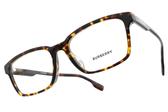 BURBERRY 光學眼鏡 B2308F 3002 (琥珀棕) 低調質感百搭款 # 金橘眼鏡