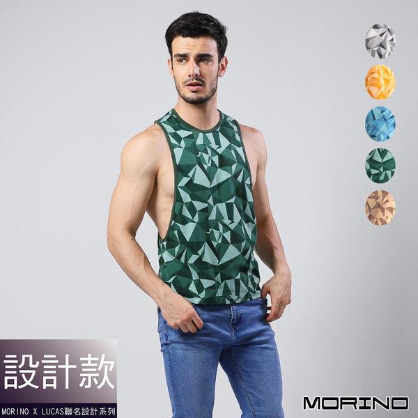 【MORINO X LUCAS】幾何迷彩時尚背心(超值3件組)