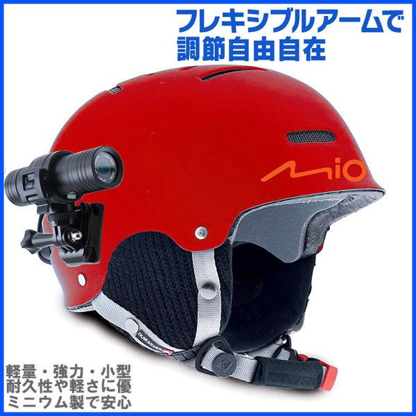SJCAM sj2000 Necker V1 V3 V5 PLUS 96650聯詠安全帽行車記錄器支架機車行車紀錄器車架GOPRO6