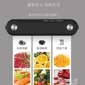 真空食品保鮮包裝機零食封口機小型家用壓縮塑封機商用CY『小淇嚴選』