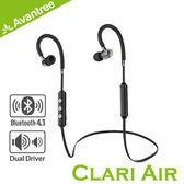 【Avantree】AS20 Clari Air雙單體線控運動藍牙耳機
