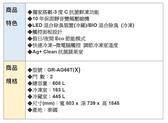 【TOSHIBA東芝】608L極光黑雙門變頻鏡面冰箱 GR-AG66T(X)