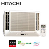 HITACHI日立冷氣 5-7坪 變頻冷暖 雙吹式 窗型冷氣 RA-36NA 含基本安裝