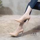 細跟高跟鞋 裸色高跟鞋女細跟2021年新款春秋小ck法式氣質尖頭設計感單鞋夏春 交換禮物