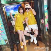 情侶裝韓版寬松短袖T恤氣質裙子套裝連衣裙潮 時尚教主
