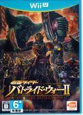 現貨中 Wii U 遊戲 假面騎士 鬪騎大戰 II 一般版 日文日版 鬪騎大戰 2  【玩樂小熊】