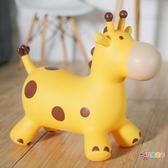 巴比精靈環保兒童玩具跳跳馬坐騎充氣跳跳鹿加大加厚無毒