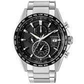 【僾瑪精品】CITIZEN 星辰 鈦萬年曆五局電波計時腕錶 任賢齊代言-42mm/AT8154-82E