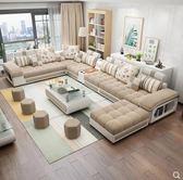 沙發 布藝沙發組合簡約現代大小戶型客廳可拆洗皮布沙發整裝簡易沙發 第六空間 igo