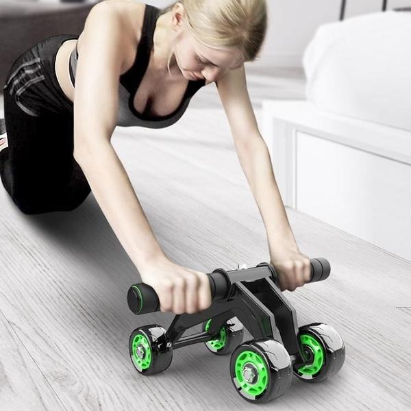 健腹輪 腹肌輪男女健身器材家用多功能收腹器捲腹輪初學者滾輪 萬寶屋