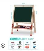 兒童畫畫板小黑板墻家用小學生可升降支架式畫架無塵涂鴉寫字白板