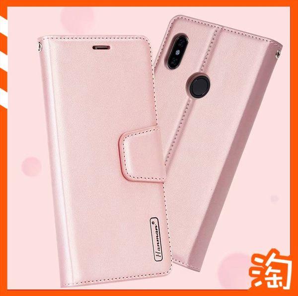 時尚磁吸翻蓋手機皮套小米8 MAX3 紅米 Note 5手機殼影片支架 紅米Note5全包邊防摔保護殼套