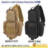 Hazard 4 v-2017 Rocket Sling Pack 火箭組合單斜肩背包 公司貨 相機包 單肩包