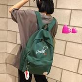 書包女日系韓版原宿高中學生後背包古著感少女森系背包☌zakka