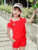 兒童裝新款中大兒童韓版女童夏季洋氣運動短褲兩件套裝 QQ997『愛尚生活館』