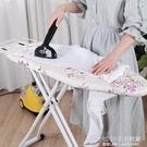大號燙衣板家用摺疊熨衣板熨斗板加固熨燙板燙衣架熨衣架 1995生活雜貨NMS