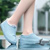 女士防水雨鞋套防滑硅膠加厚耐磨時尚雨靴套【邻家小鎮】
