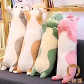 70公分可愛長條睡覺抱枕毛絨玩具公仔布娃娃【宅貓醬】