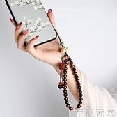 小葉紫檀手機掛件古風吊墜女款手機掛繩短款手腕繩男掛脖結實耐用 至簡元素