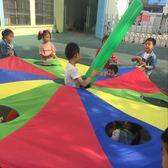 兒童節禮物感統協力傘 彩虹傘 幼兒園打地鼠 兒童游戲親子戶外活動訓練器材