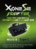 [哈GAME族]免運費 可刷卡 菁英1代轉XONE/PS4/Switch使用 Mirco USB版本 Brook XONE電池轉接器SE