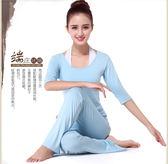 瑜伽服套裝女運動健身服瑜珈服寬鬆長袖 情人節禮物