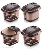 220V足浴盆全自動加熱洗腳盆足浴器按摩泡腳機電動足療家用深桶YXS