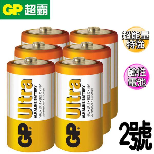 超霸GP 2號 鹼性電池 2入