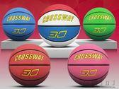籃球3-4-5-6-7號比賽訓練小學生室內外