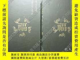 二手書博民逛書店【罕見】中國瓷器 精裝兩卷本 CHINESE PORCELAIN