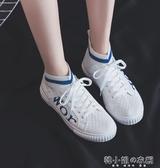 秋季時尚韓版平底透氣百搭女士高筒帆布鞋女潮流休閒女鞋 韓小姐