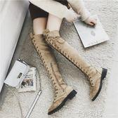 膝上靴女秋冬新款馬丁靴女英倫風長筒高筒靴網紅瘦瘦靴子女 卡布奇諾