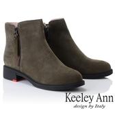 ★2018秋冬★Keeley Ann率性街頭~百搭素面側邊拉鏈短靴(綠色) -Ann系列