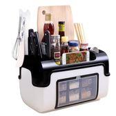 家用廚房用品多功能調料盒罐套裝調味料收納架子調味品置物架刀架【快速出貨免運】