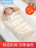 新生嬰兒包被抱巾純棉抱被夏季抱毯【奇趣小屋】