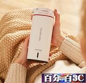 便攜式燒水壺折疊保溫一體自動家用旅行宿舍學生小型電加熱開水杯 百分百