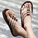 拖鞋男人字拖韓版時尚外穿防滑百搭青春潮流沙灘涼拖 蜜拉貝爾