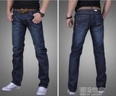 男士直筒牛仔褲男季韓版修身青年寬鬆男褲子大碼休閒長褲常規『潮流世家』