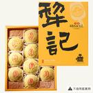 犁記咖哩綠豆椪(咖哩魯肉)-10入...