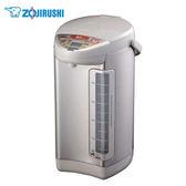 ZOJIRUSHI象印5公升SUPER VE真空保溫熱水瓶 CV-DSF50