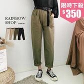 男孩風雙口袋插釦腰帶九分褲-K-Rainbow【A98421】