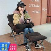 店長推薦懶人沙發簡約辦公室陽臺午休躺椅單人創意靠背布藝折疊電腦椅家用