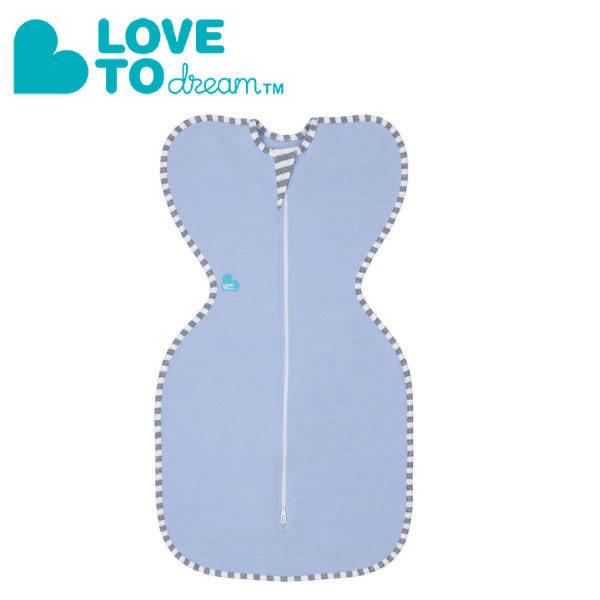 『121婦嬰用品館』澳洲 Love To Dream SWADDLE UP專利蝶型包巾 stage1 新生兒包覆款-藍(S)